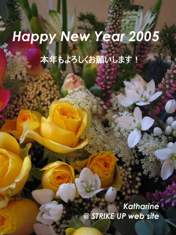 Happy New Year 2005