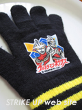 ウルトラマンネクサスの手袋だよっ♪