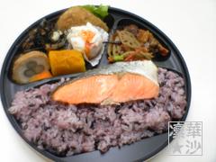 柿安のデラックス鮭弁当
