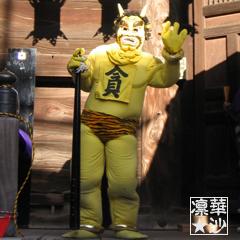 パンチパーマの黄色い鬼