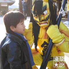 仲良くなった黄色の鬼さん