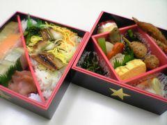 """これが""""魔法の寿司弁当""""です!"""