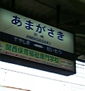 20050923151811