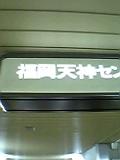 20060423102700