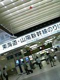 20060514084200