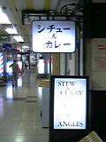 20060706134501