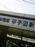 20060806184501