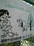 20061104124831