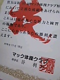 20071118194056