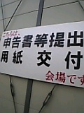 20080311230156