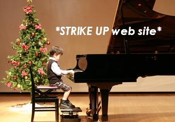 ポコちゃんピアノデビュー2006年12月24日♪