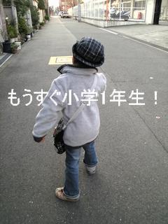 blog0223.jpg