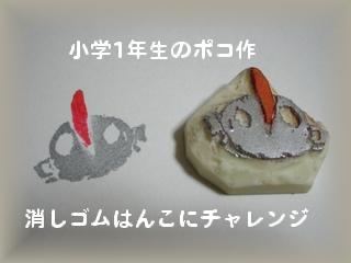 blog0715.jpg