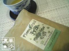 はすの葉茶