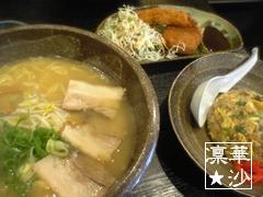 松屋町でラーメン定食!!