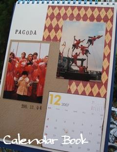 大好きなPAGODAが12月を飾る!
