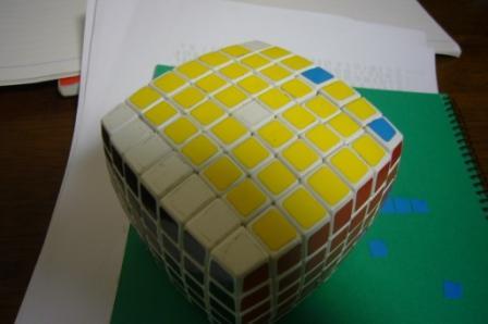 P1030181.jpg