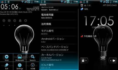 20111110_arc_01.jpg