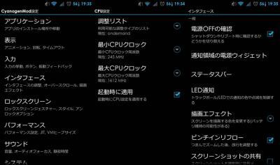 20111116_Arc_02.jpg