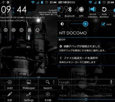 20111201_arc_01.jpg