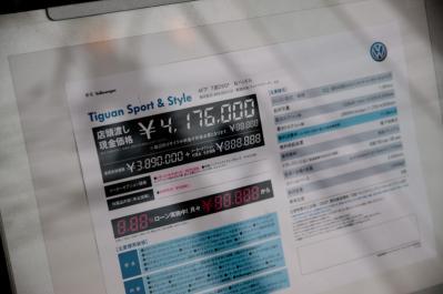 20111214-DSC_0062.jpg