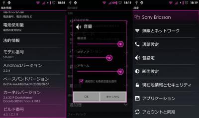 20111214_arc_02.jpg