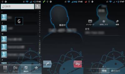 20111221_arc_04.jpg