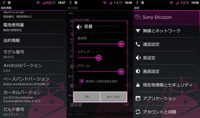 20111221_arc_06.jpg