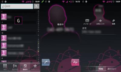 20111221_arc_07.jpg