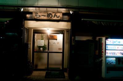 20120116-DSC_0004.jpg