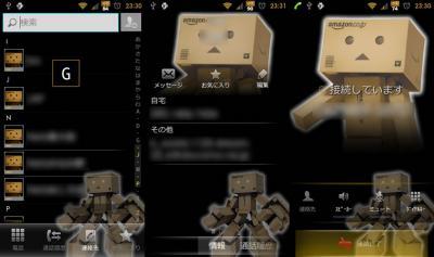 20120120_arc_03.jpg