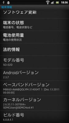 20120226_nx_01.jpg