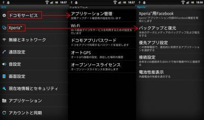 20120226_nx_03.jpg