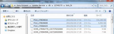 20120229_seus_data.jpg