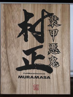 MURAMASA000.jpg