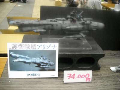 TF20090404008.jpg