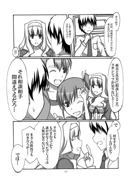 07P のコピー