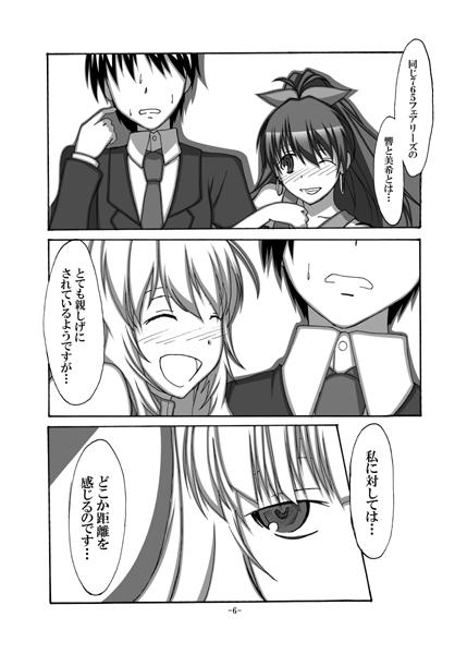 06P のコピー