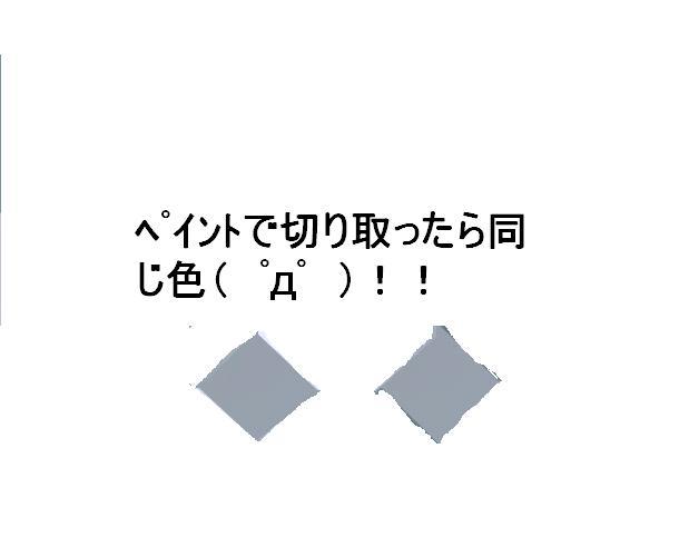 sakkaku.jpg