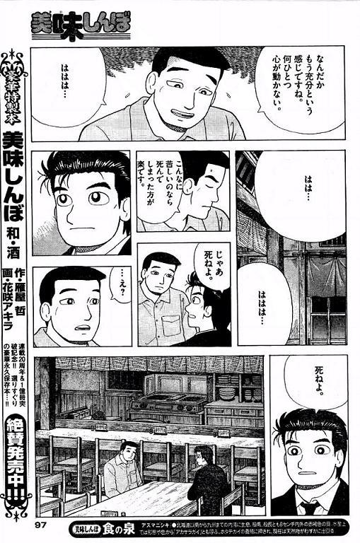shineyo_1.jpg