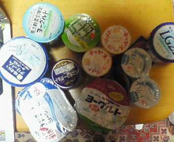 yo-guruto2.jpg