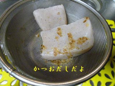 001_20120118202119.jpg