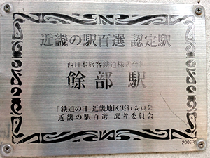 20110816-4.jpg