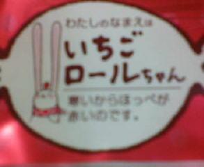 20090116025353.jpg