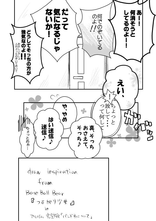ch-3-0007.jpg