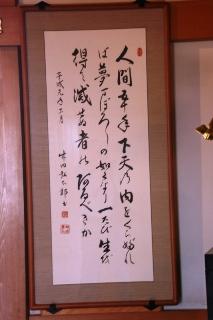 墨俣 清洲城5