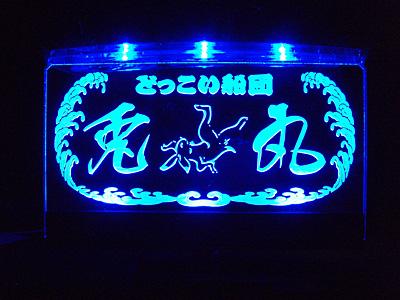 LED アクリルプレート2