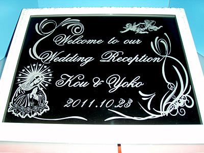 ウェルカムボード welcomeboard1