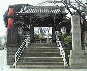 豊川稲荷山門