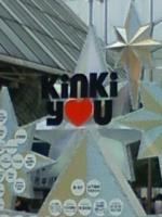 KinKi you モニュメント